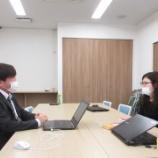 『\新スタート/『月曜相談会@関信用金庫 本町支店ギャラリー』開催中』の画像