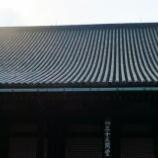 『三十三間堂』の画像