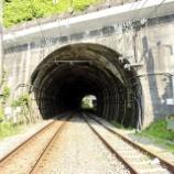『【ステルス】トンネルか鉄橋か』の画像