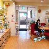 『まりりん先生の薬膳茶レッスン♪ Vol.3』の画像