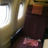 『JAL 東京⇔那覇で国際線機材に乗れるチャンス』の画像