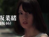 【日向坂46】小坂菜緒、初主演『恐怖人形』完成記念 LINELIVE 決定!!!