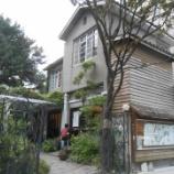 『普段立ち寄ることのない場所 紫藤盧で茶藝館体験』の画像