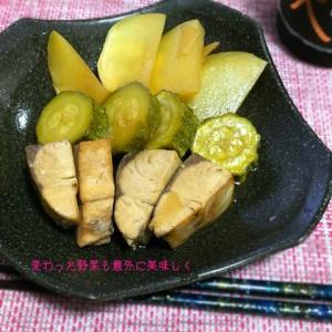 お安いハマチで簡単な煮物!ハマチと夏野菜のあっさり煮