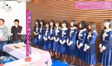 【乃木坂どこへ】今夜はバレンタインSP!乃木坂46が手作りチョコで妄想告白 キャプチャまとめ