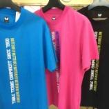 『タマス 限定Tシャツ』の画像