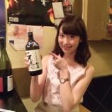 『【乃木坂46】衛藤・西野・永島で飲んだらしいぞwwww』の画像