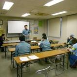 『5/12 名古屋支店 安全衛生会議』の画像