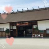 『* 神戸どうぶつ王国へ行ってみた! *』の画像
