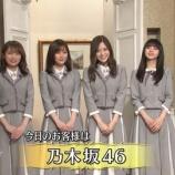 『緊張の連続w 乃木坂46『徹子の部屋』初登場!!キャプチャまとめ!!!』の画像