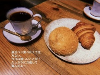 【元乃木坂46】桜井玲香、優雅にカフェを楽しむ ※画像あり