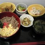 『今日の太田昼食(三色丼)』の画像