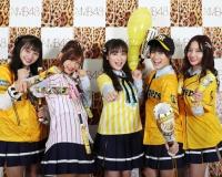 【朗報】NMB48が今年も阪神タイガース応援隊TORACO継続決定