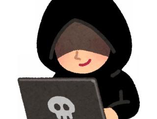 <迷惑メール>三菱UFJニコス銀行で詐欺フィッシング被害注意喚起