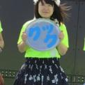 第25回湘南祭2018 その28(茅ヶ崎マスコットコンテストの8(とことこ湘南))