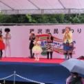 第14回藤沢市民まつり湘南台ファンタジア2012(速報版)