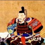 『豊臣秀吉に似ている』の画像