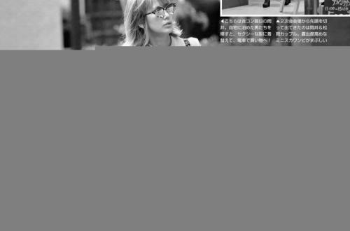 """【芸能】「A.B.C―Z」塚田と深夜の""""合コン""""報道「℃―ute」岡井が謝罪「軽率だった」のサムネイル画像"""