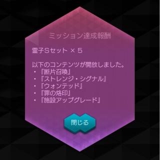 D2メガテン ~3.5周年から始める初心者用ブログ~