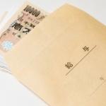 俺(29)「はい、今月の給料(24万)」嫁(24)「ん…お小遣い(1万円)」