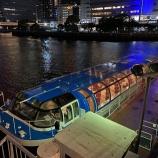 『新幹線の公衆電話と、シーバスの近況』の画像