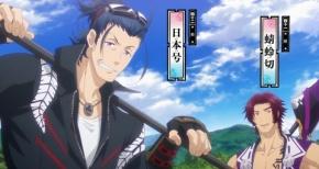 【刀剣乱舞-花丸-】第8話 感想 青い鳥と幽霊を捕まえよう!