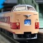 『TOMIX 381系100番台 特急「くろしお」』の画像