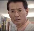 清水章吾さん。風呂トイレ共同アパートの貧窮生活。金貸してやれよアイフルwww