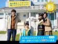 【悲報】2018年の日テレドラマぜーーーんぶ、視聴率一桁
