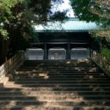 『(^^)vいつか行きたい日本の名所 湯島聖堂』の画像