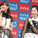 【バイトルNEXT新CM発表会】島崎遥香がAKB48卒業を正式に発表
