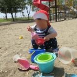 『砂遊びをしました』の画像