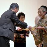 『2月28日 社会福祉大会で3名が表彰!』の画像