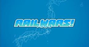 『RAIL WARS!』エンドカード(提供イラスト)一覧まとめ!