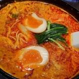 『そして結局、来来亭で旨辛麺(笑)4月からは冷麺開始!』の画像