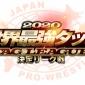 【チケット先行販売情報】  11/18新宿・11/21長岡・...
