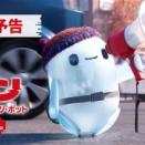 【映画】ロン 僕のポンコツ・ボット