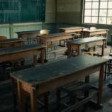『学校のホラー体験談』の画像