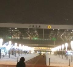 🐻JR旭川駅【JR函館線・宗谷線・富良野線】【旭川】
