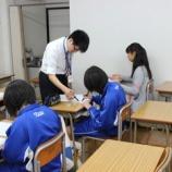 『4月最後の授業の日』の画像