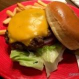 『フライデーズ(TGI FRIDAYS)でお食事【クーポン】』の画像
