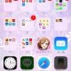 田北香世子の携帯アプリが気になる・・・