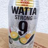 『【飲んでみた】「WATTA STRONG フルーツシークヮーサーMIX」』の画像