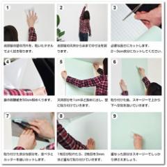 【スーパーアウトレット】プレミアムウォールデコシート30柄全紹介