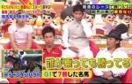 藤田「チ●コにパワーバランスして騎乗するジョッキーがいた」