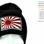 VANK「旭日旗も人種差別製品、販売中断せよ」…AmazonとGoogleに抗議書簡送付=韓国の反応