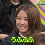 『【朗報】今週の鈴本美愉がかわいい顔してる !』の画像