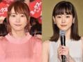【画像】新垣結衣、桐谷美玲と自分を見間違えるwwwww
