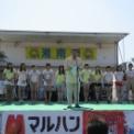第20回湘南祭2013 その43 湘南ガールコンテスト(選出)の5