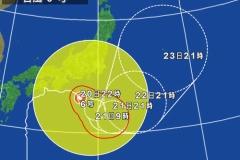 【変化球】いったいこの台風の進路は日本に何をしたかったの?